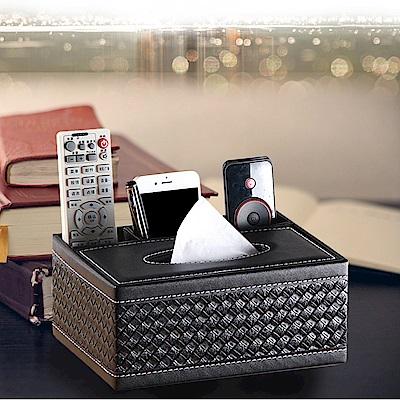 日創優品 皮革面紙盒(大)