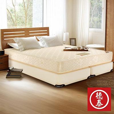 德泰-歐蒂斯-飯店等級-彈簧床-單人加大