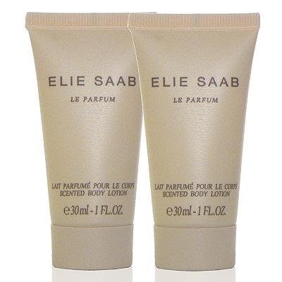 Elie Saab Le Parfum Body Lotion 身體乳 30ml x 2