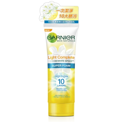 Garnier卡尼爾 專業美白超淨化洗面乳100ml