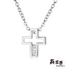 蘇菲亞SOPHIA 鑽石項鍊-愛的信仰18K鑽鍊