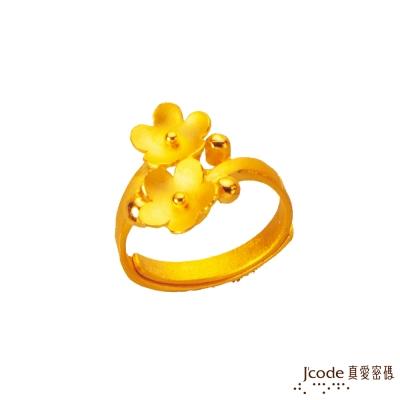 J'code真愛密碼 浪漫花嫁純金戒指 約1.35錢
