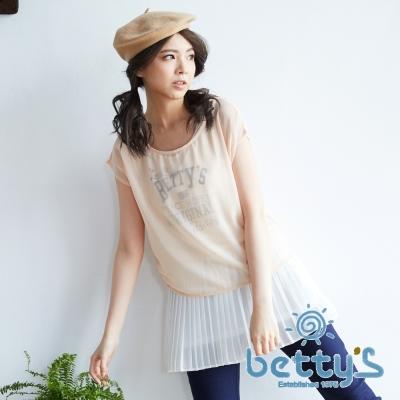 betty-s貝蒂思-雪紡外罩下擺百褶兩件式短袖上