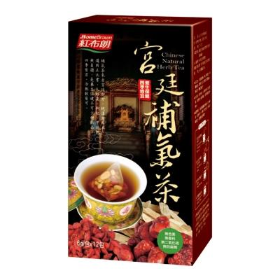 紅布朗 宮廷補氣茶(6gx12包)