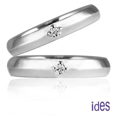ides愛蒂思 幸福承諾系列 情人對戒/結婚對戒