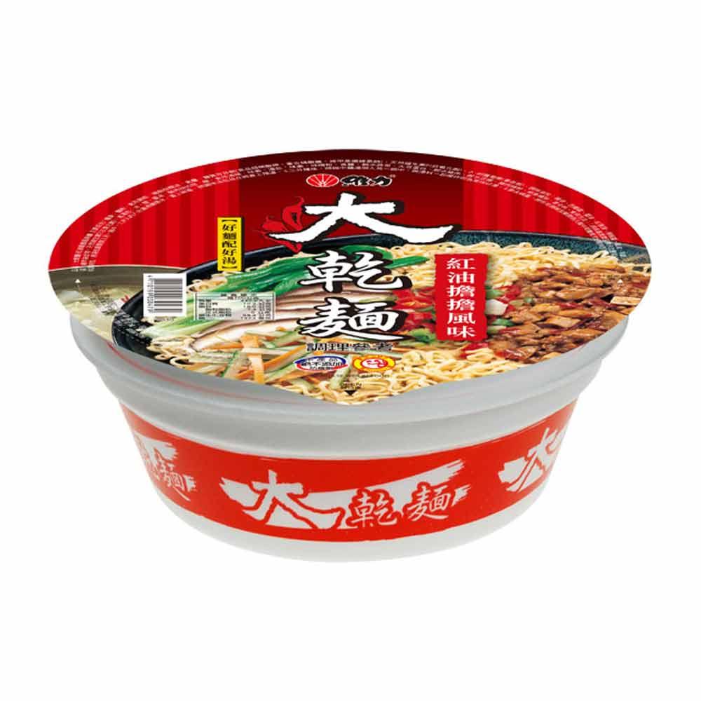 維力 大乾麵-紅油擔擔(12入/箱)