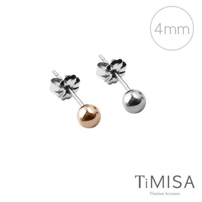 TiMISA 極簡真我(4mm) 純鈦耳環(雙色可選)