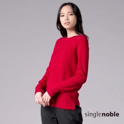 獨身貴族-優雅簡約領口珠飾設計長袖線衫-3色