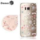 Corner4 Samsung Galaxy S8 PLUS奧地利彩鑽防摔手機殼-知更鳥