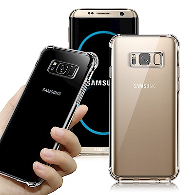CITY Samsung Galaxy S8+ 軍規5D防摔手機殼