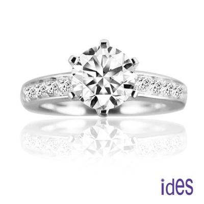 ides愛蒂思 極致璀璨1克拉八心八箭完美車工鑽石戒指/求婚戒