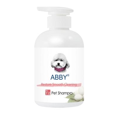 ABBY寵物洗毛精 - 修護柔順 400ml