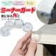 【超值10入】kiret 直角型防撞角 球型防護角-贈黏膠 product thumbnail 1