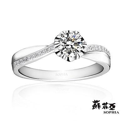 蘇菲亞SOPHIA 求婚戒-花嫁0.30克拉EVS2鑽戒