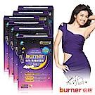 倍熱Burner 夜孅胺基酸EX 6盒團購組(共360入)(速)