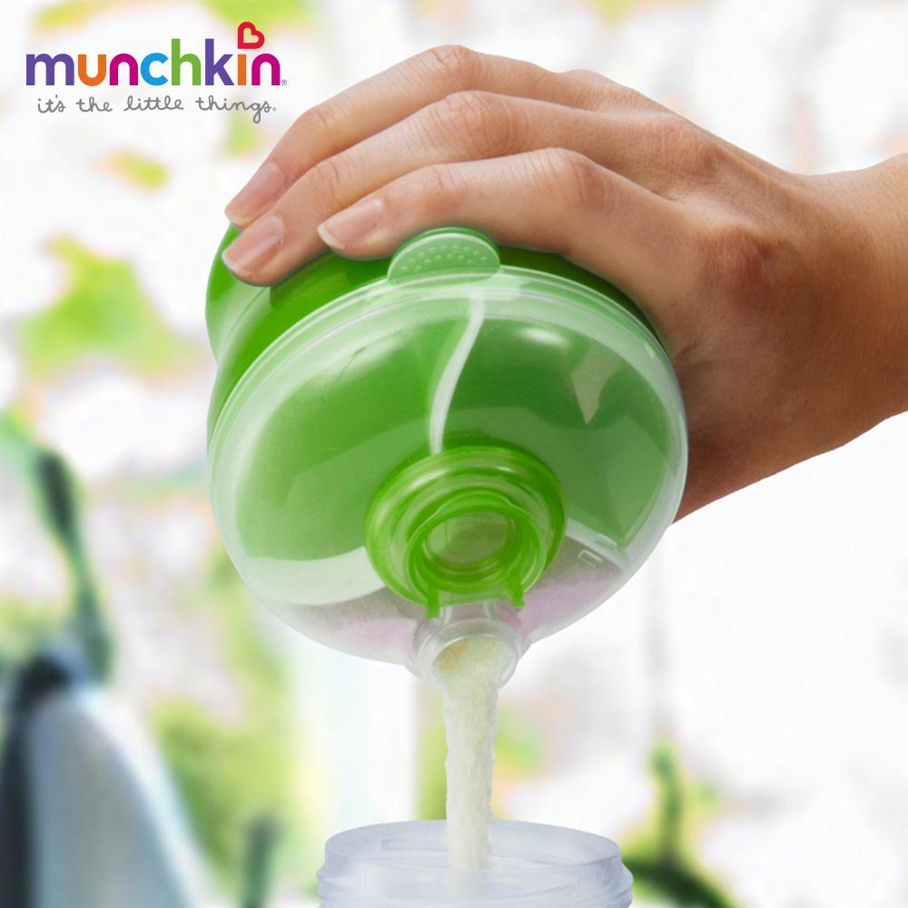 [滿額送腳皮機]munchkin滿趣健-三格奶粉分裝盒-綠