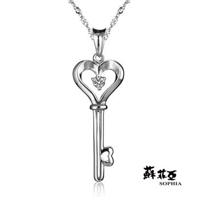 蘇菲亞SOPHIA 鑽石項鍊-歸宿0.03克拉鑽鍊
