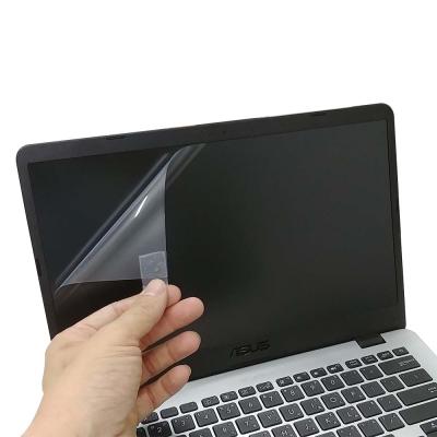 EZstick ASUS X405 X405U X405UQ 專用 螢幕保護貼