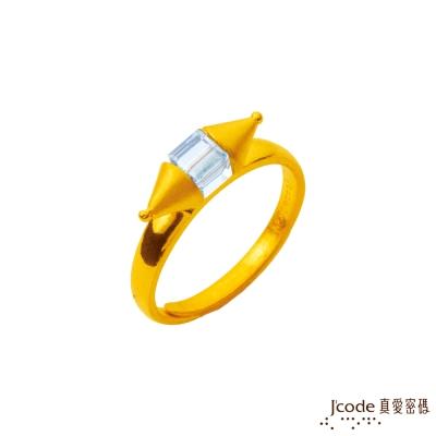 J code真愛密碼金飾 向左向右黃金/水晶女戒指