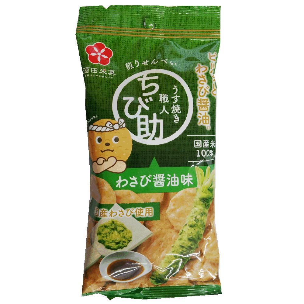 酒田米果 薄燒職人小小助米果-芥末醬油(35g)