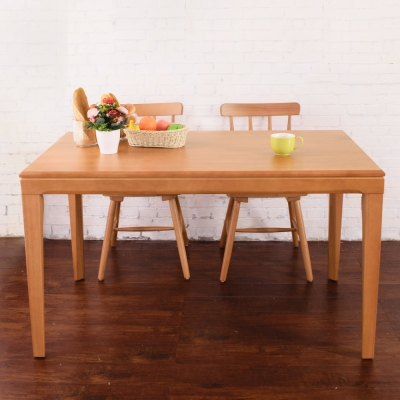 Boden-羅德簡約實木餐桌135x80x77cm