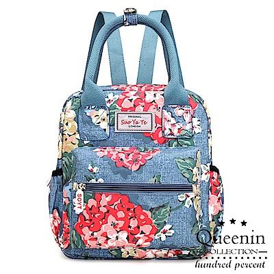 DF-Queenin日韓-朵朵盛開防潑水後背包-共