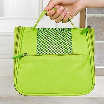 旅遊首選 網袋多功能懸掛洗漱包 盥洗包 收納包(綠色)