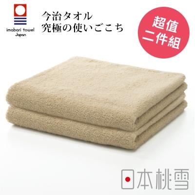 日本桃雪今治飯店毛巾超值兩件組(米黃)