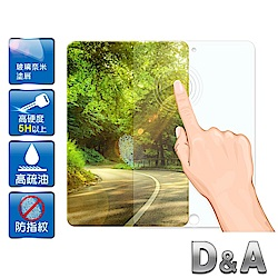 D&A APPLE iPad (9.7吋/2018)電競玻璃奈米5H螢幕保護貼