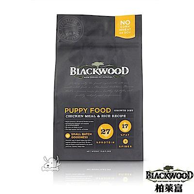 BlackWood 柏萊富 特調幼犬 雞肉+米 30磅(13.6公斤)X 1包