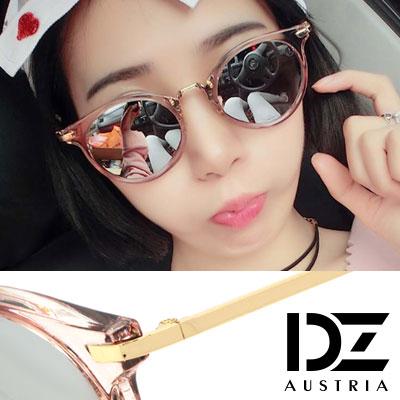DZ 夏日風采 抗UV太陽眼鏡 墨鏡(透粉框水銀膜)