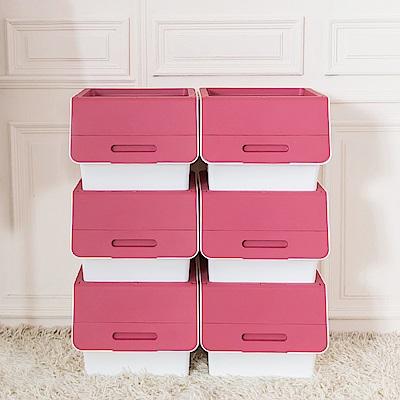 時尚屋 青木直取式紅色可疊收納箱-6入
