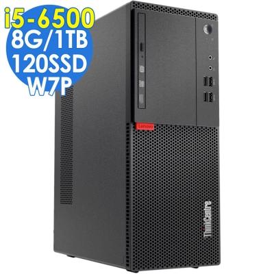 Lenovo M710T i5-6500/8G/1TB/120SSD/W7P