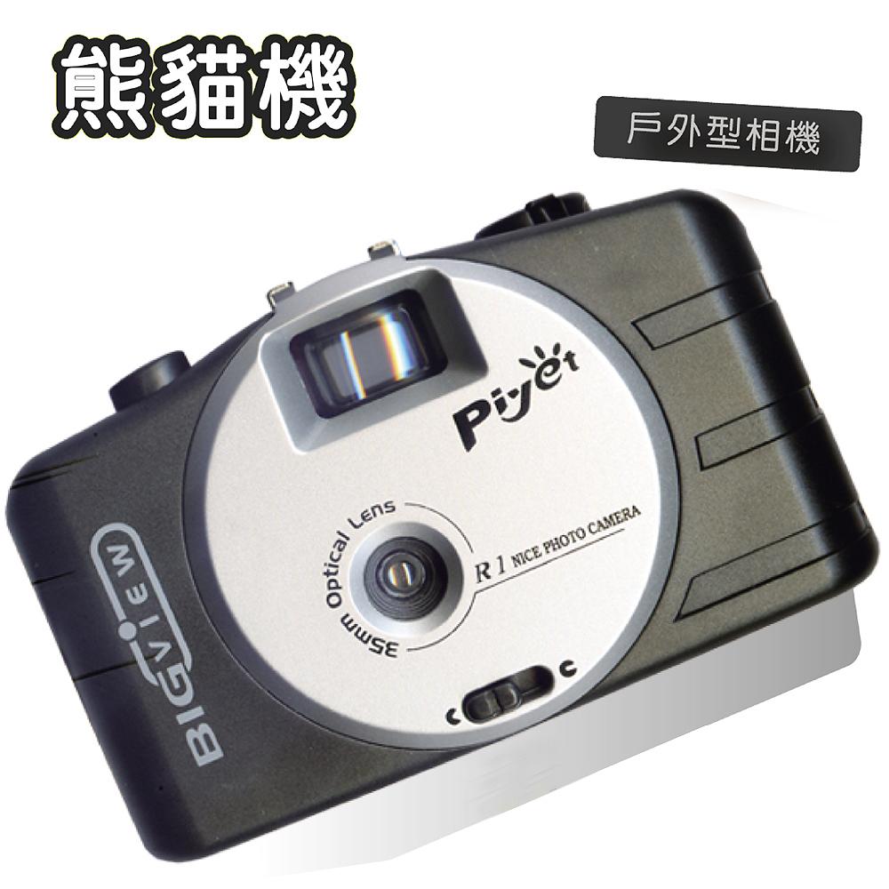 Piyet R1 圓仔熊貓 LOMO相機