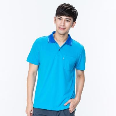 【ATUNAS 歐都納】男款防曬除臭抗菌休閒短袖Polo衫 A-P1710M 藍