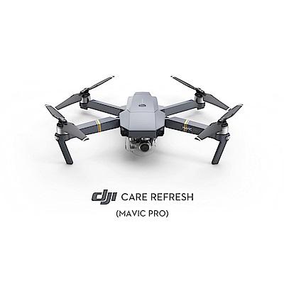 DJI Care Refresh - 全方位意外保障解決方案(Mavic Pro)聯強貨