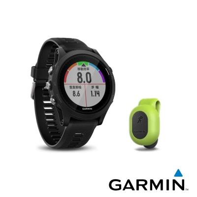 GARMIN-Forerunner-935-全方位