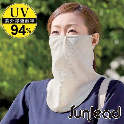 Sunlead-防曬兩用式長版遮陽護頸面罩脖圍-褐