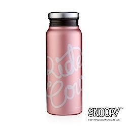 史努比SNOOPY 酷仔輕量#304不鏽鋼保溫瓶580ml