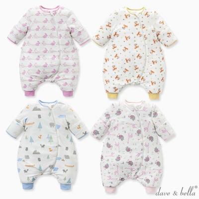 Dave-Bella-嬰兒鋪棉防踢背心-睡袍-睡袋