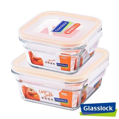 Glasslock強化玻璃微烤兩用保鮮盒-親子烘焙方形2入組