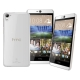 LUCCIDA HTC Desire 826 全透明加強抗刮保護殼 product thumbnail 1