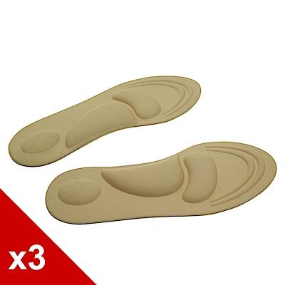糊塗鞋匠 優質鞋材 C60 海棉3D按摩足弓鞋墊 (3雙/組)