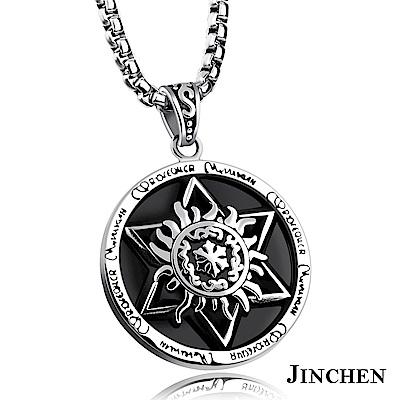 JINCHEN 白鋼六芒星圖騰項鍊