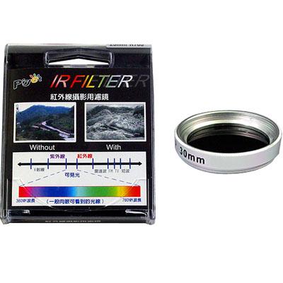 Piyet  紅外線濾鏡(25mm波長760)