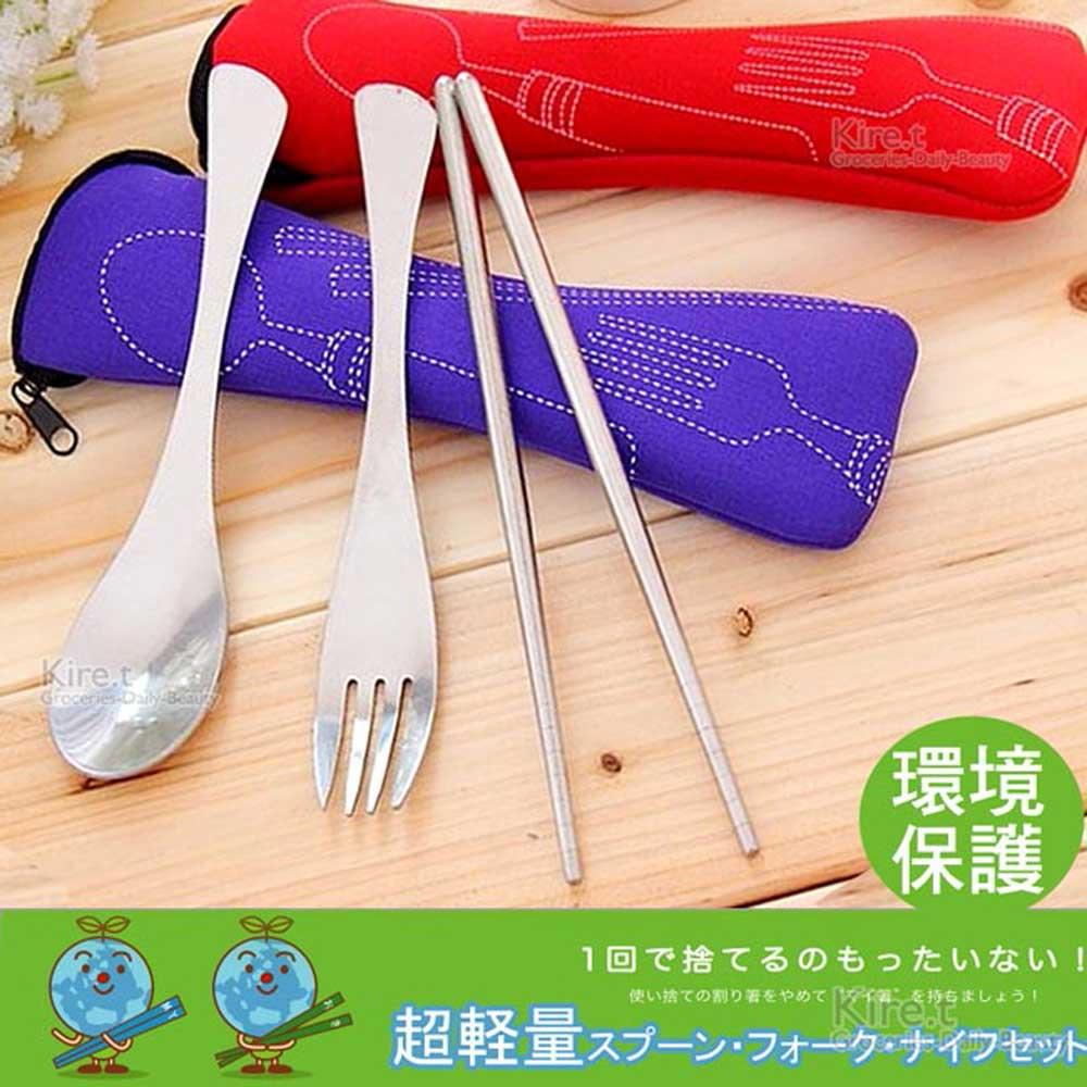 Kiret環保筷組2入組-可愛手繪風餐具顏色隨機