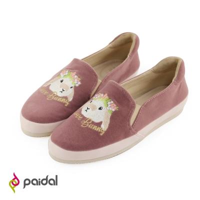 Paidal天鵝絨質感電繡休閒樂鞋懶人鞋-優雅兔