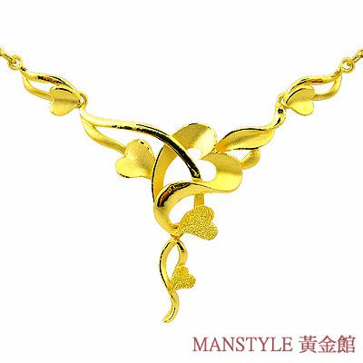 Manstyle 很愛很愛妳黃金小套鍊 (約2.65錢)