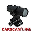 CARSCAM行車王 S3 1080P防水充電線行車記錄器-單機
