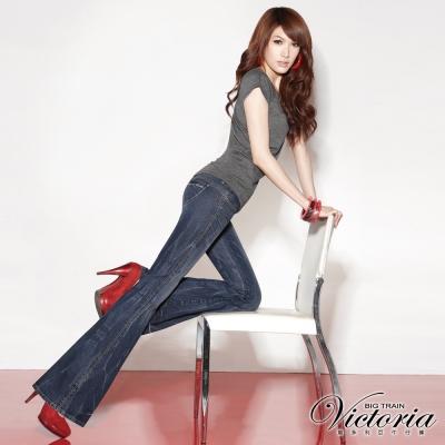 Victoria 喇巴褲-女-中藍